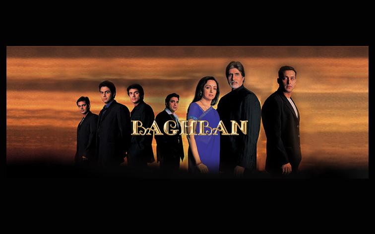 Baghban ul