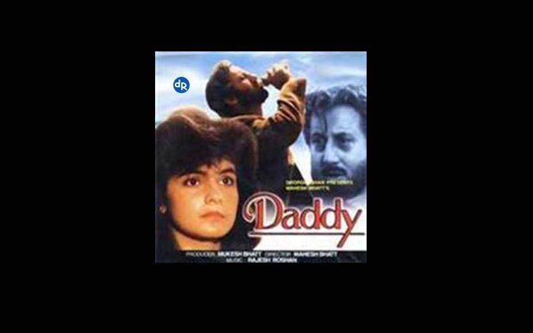 Daddy ul