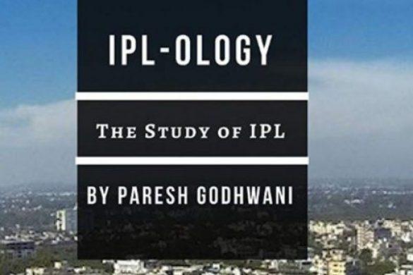 IPL-ology