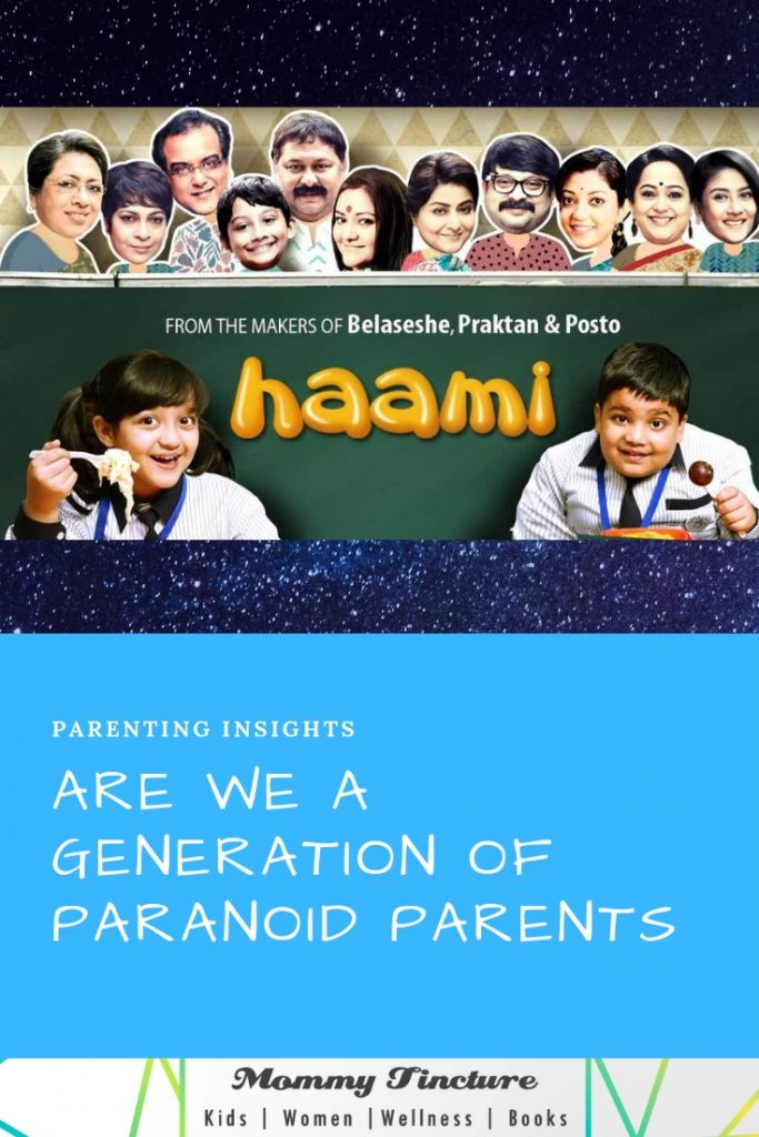 Movie Haami
